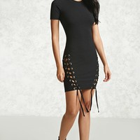 Contemporary Lace-Up Dress - Women - New Arrivals - Dresses - 2000098138 - Forever 21 Canada English