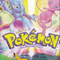 Pokemon - The First Movie - Movie Poster (Size: 27'' x 39'')