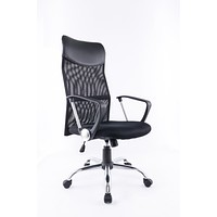 Office Chair with Tilt Mechanism and Gas Lift