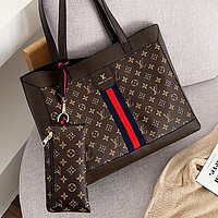 Lv Fashion Hot Seller Casual Ladies Print Patchwork Color Two-Piece One-Shoulder Bag