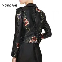 Trendy Young Gee PU Basic Bomber Jackets Faux Leather Coat Embroidery Floral Rivets Outerwear High Streetwear Zipper jaqueta feminina AT_94_13