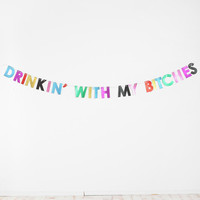 Drinkin Party Banner