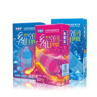 48pcs Hot 3D space g spot condom ice hot style spike condoms for men preservativo condones sexe product contraception sex toys