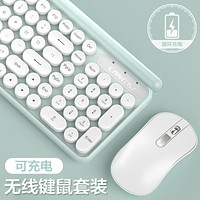 Wireless Keyboard And Mouse Set Manipulator Feel Silent And Silent Rechargeable Gaming Gaming Chicken Desktop