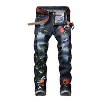 Pants Men Strong Character Embroidery Korean Slim Stretch Jeans [1574710280285]