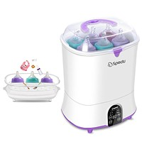 Baby Bottle Disinfection Multi-Function Automatic Intelligent Thermostat Baby Safe And Harmless Maternal And Children Supplies