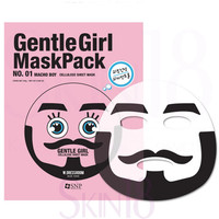 SNP Gentle Girl Cellulose Mask Pack (No.1 MACHO BOY)  (exp.date 06/19)
