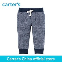 Carter's 1-Piece baby children kids clothing Boy Spring & Fall Marled French Terry Joggers 118H933