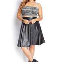FOREVER 21 PLUS Faux Leather A-Line Skirt Black
