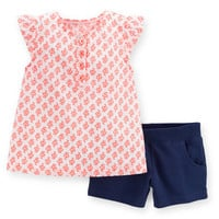2-Piece Woven Top & French Terry Short Set