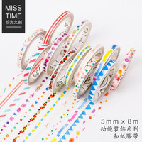 0.5cm Wide Slim Deco Function Decorative Washi Tape DIY Scrapbooking Masking Tape School Office Supply