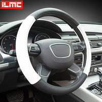 Sport Car Steering Wheel Cover PU Leather 38cm White Red Brown Black Cheap & Free Shipping