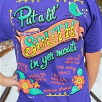 South in Yer Mouth Tee - SMALL