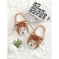 Double Ear Design Cute Slippers