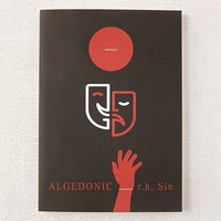 Algedonic By R.H. Sin | Urban Outfitters