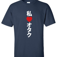 I Heart Otaku (Vertical) ~ Japanese Geek T shirt