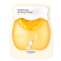 Citrus Brightening Sheet Mask