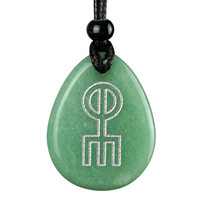 Amulet Norse Rune Spell Charm Protection Love Powers Green Quartz Pendant Necklace