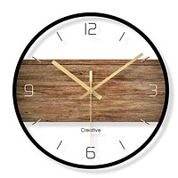 Middle Strip Design Round Glass Wall Clock