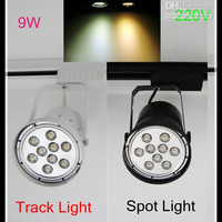 High Quality hot Sale Super bright Track light 9pcs LED 9W Spot light 220V for clothing stores