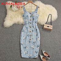 ALPHALMODA 2019 Summer Women Padded Tank Dress Single Breasted Middle Slit Ladies High Waist Step Dress Vocational Casual Dress