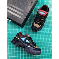 Raf Simons X Adidas Consortium Ozweego 2 Sport Running Shoes