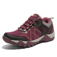 Women's Terrain Outdoor Hiking Shoes