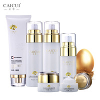 collagen protein face skin care set cleanser face cream toner emulsion bb cream eye cream anti-aging beauty cosmetics caicui new