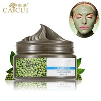 Face Mask for Acne Treatment Blackhead Remover Peeling