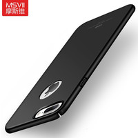 Original Msvii Brand For iPhone 7 plus case cover Hard Frosted PC Back Cover 360 Full Protection back cover for iphone 7plus