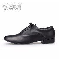 AIQIAOER Dance Shoes For Men 2.5cm Low Heel Jazz Shoes Male Sneakers Genuine Leather Sole Ballroom Dance Shoes Men Salsa Shoes