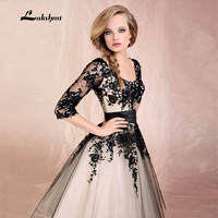 2016 Beige/Black Prom Dresses  Formal Party Gown robe de Prom Homecoming Prom Dresses Prom grown