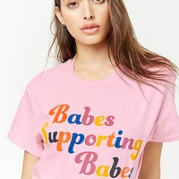 The Style Club Babes Supporting Babes Graphic Tee