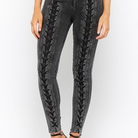 Super Skinny Lace-Up Pants