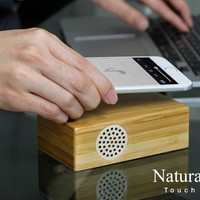 Strapya World : Hamee Original Natural Wood Made Only-Touch Type Boost Speaker (Bamboo)