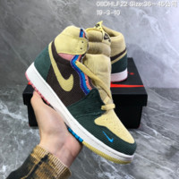 HCXX N960 Nike Air Jordan 1 AJ1 SW Sean Wotherspoon Denim Casual Baskateball Shoes yellow green