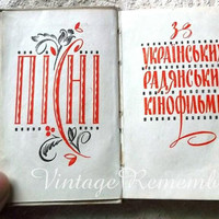 Vintage Songs Book Ukrainian Russian Soviet Cinema Movie Films Songs Pocket Small Book 1960s