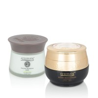 ATTITUDE - Organic Skin DETOX Set: Organic Blueberry Wrinkle-Fighting Detox Mask & Organic Ultra Hydration Night Moisturizer