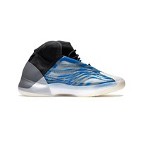 Adidas Yeezy QNTM Basketball Frozen Blue