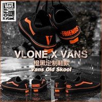 VLONE x Vans Old Skool Running Shoes 36-44
