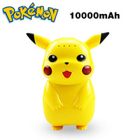 Pokemon (Pikachu) 10000mah PowerBank (Portable Battery Charger)