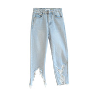 Destroyed High-Rise Jeans