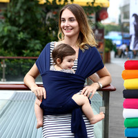 Adjustable Sling Baby Carrier Infant Wrap with Aluminum Ring