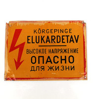 Soviet sign metal rustic electricity high voltage danger estonian russian language signs