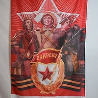Soviet Army Soldiers May 9 Victory Day WWII  Dorm Garage Basement Flag 3x5