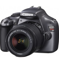 Canon Direct Store- EOS Rebel T3 Metallic Gray EF-S 18-55mm IS II Lens Kit