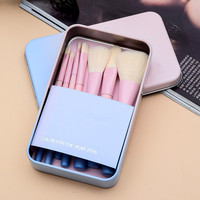 7-pcs Metal Box Makeup Brush Sets [11677016463]