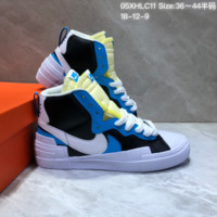 KUYOU N822 Nike Blazer Mid Nike Blazer Low Prm Vntg Skate Shoes Black Blue Yellow