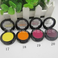 1pc  Eye shadow  Color Eye Shadow Palette Professional Makeup Eye shadow long lasting Perfect Quality Glitter Eyeshadow 70 80