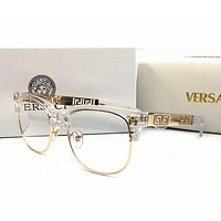 Versace classic men's and women's fashion trend polarized sunglasses white